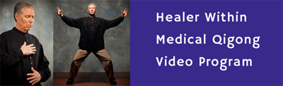 Healer Within Medical Qigong Comprehensive